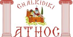 Chalkidiki Athos